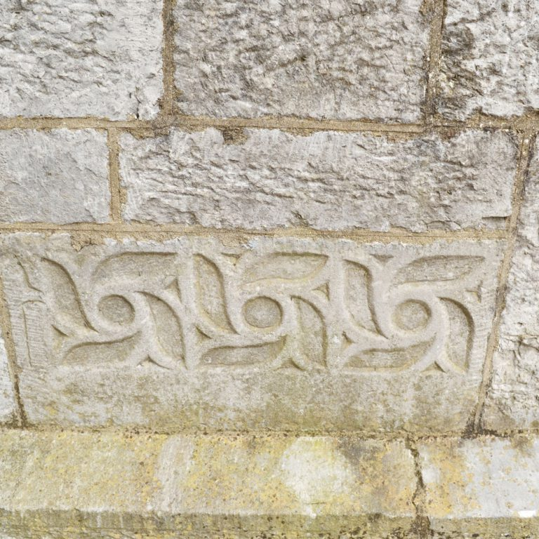 Rock Carving Desmonds Tower Buttevant